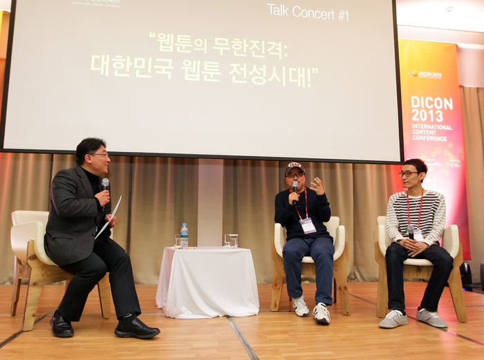 (From left) Sejong University Animation Professor Han Chang-wan, Yoon Taeho and Ha Ilkwon participate in the open discussion session with the audience. (photo courtesy of the KOCCA)