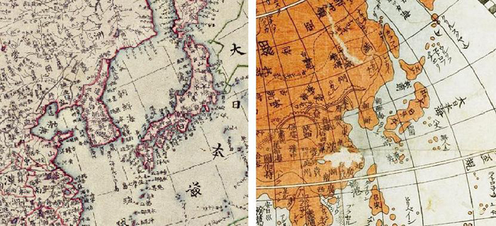 Japanese maps uphold east sea dokdo as korean korea the two ancient japanese maps both indicate that the body of water between korea and the japanese gumiabroncs Image collections
