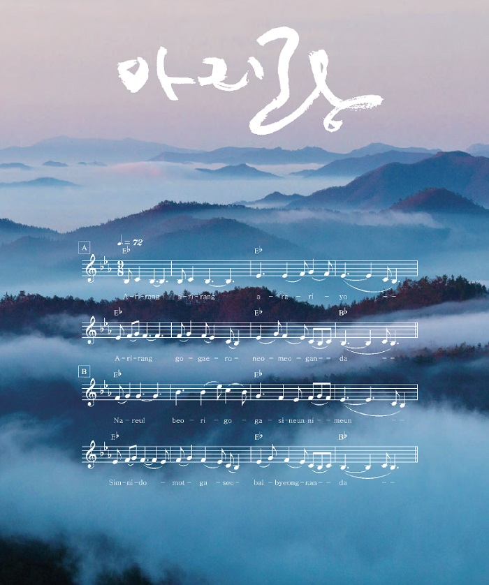 "<B>Arirang</B> The most widely loved of all Korean folk songs, Arirang features the refrain ""Arirang, Arirang, Arariyo."""