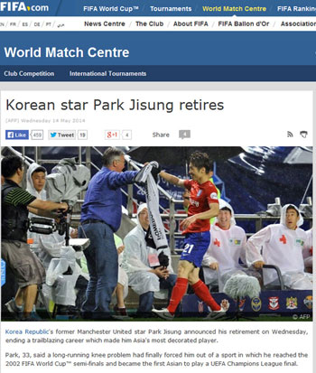 A captured image of FIFA's report on Park Ji-sung's retirement.