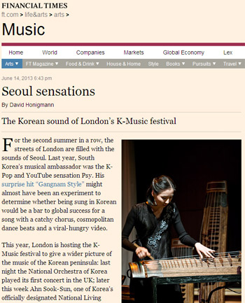 A captured image of a Financial Times article focusing on Geomungo Factory