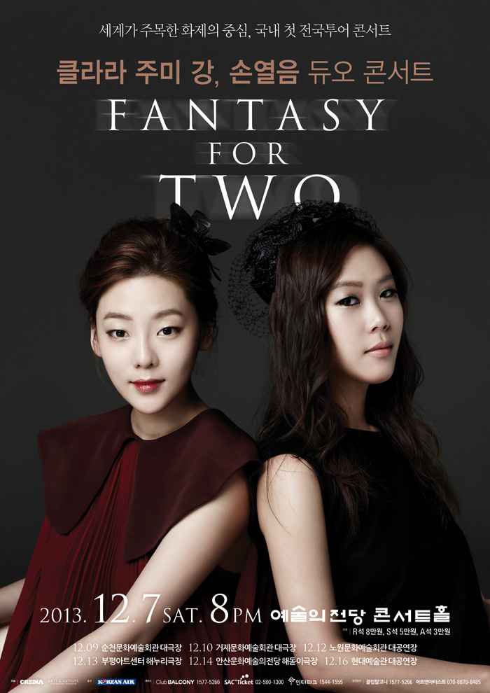 Official Poster For The Fantasy Two Concert By Duo Clara Jumi Kang