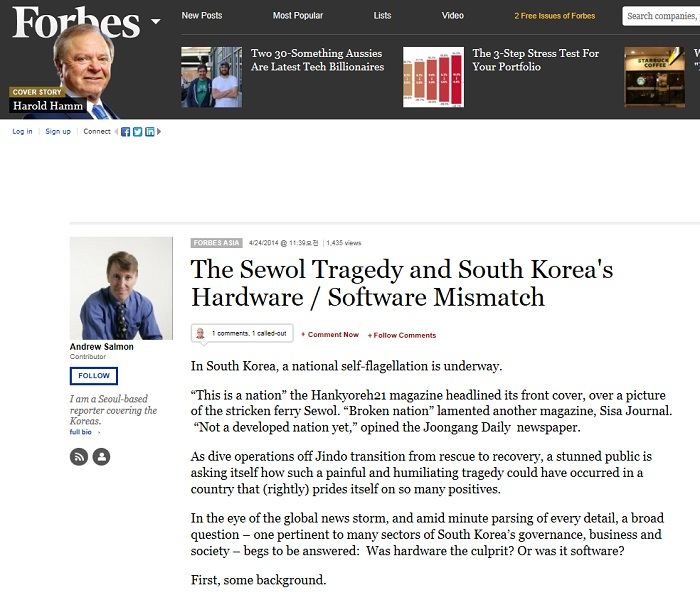 "Forbes' April 24 article, ""The Sewol Tragedy and South Korea's Hardware / Software Mismatch,"" analyzes the cause of the recent ferry accident off the southwestern coast. (captured image from Forbes)"