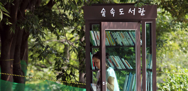 A Forest Library in Incheon offers a wide variety of books free of charge so that visitors can enjoy reading outdoors without having to bring their own books from home (photo: Yonhap News).