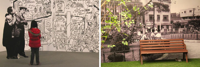 A wall mural of a sketch of the Cafe Theatre (left) and a recreation of the park in the center of Myeongdong (right).