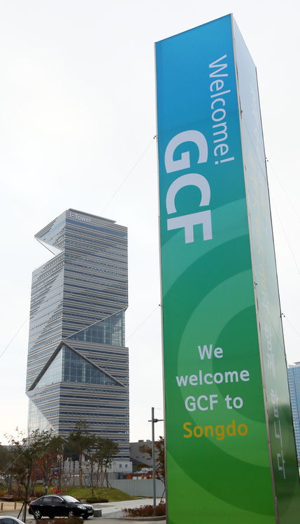 After Korea was chosen as the host country for the GCF on October 20, banners to congratulate the decision hang near the I-Tower, which will house the secretariat, in Songdo District, Incheon (photo: Yonhap News)