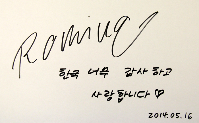 "German singer Romina sends a message of thanks to Korea.net readers with her autograph dated May 16. It says, ""I thank you so much and I love Korea."""