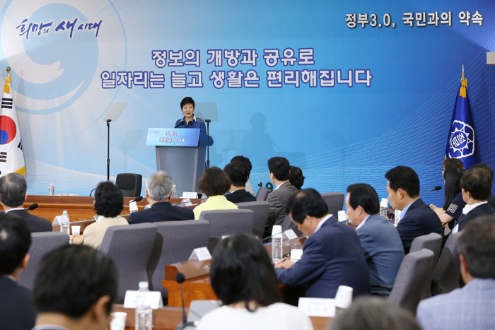 "President Park Geun-hye (front) announces the ""Government 3.0"" vision at the Central Government Complex in Seoul on June 19 (photo: Cheong Wa Dae)."