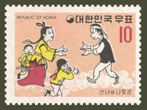 The 'Heavenly Maiden and the Woodcutter' stamps were printed on March 5, 1970. (From top to bottom) The woodcutter hides one of the heavenly maiden's sets of clothes. The couple have two children. She takes the two children up to heaven. The woodcutter is reunited with his family. (images courtesy of Korea Post)