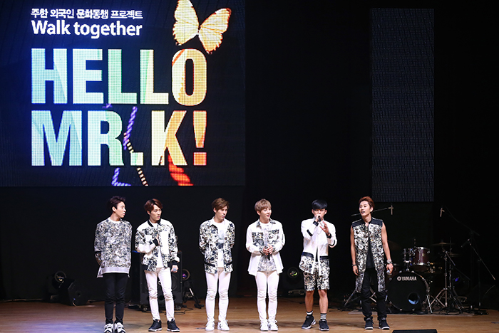Members of N-Sonic, a pop group, say hello to the audience during the first 'Hello, Mr. K' concert on May 15.