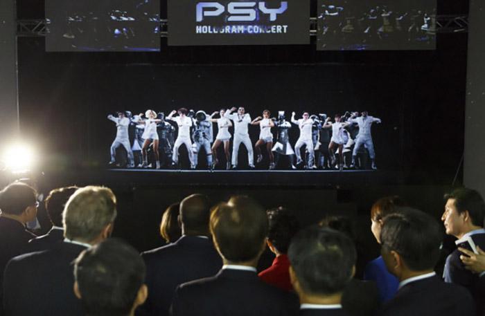 Korea invests in 'hologram' technology : Korea net : The