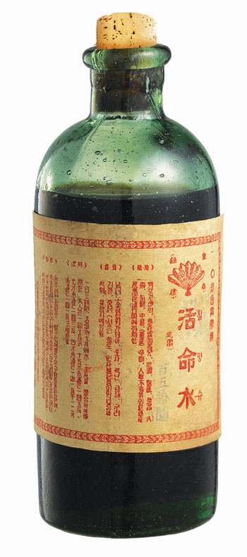 Whal Myung Su was first developed 1897. It is listed in the Guinness World Records as Korea's oldest branded product.
