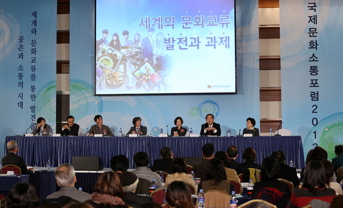 The forum participants agreed that cultural exchanges are not only for transmitting one's own culture, but also accepting other cultures (photo by Jeon Han).