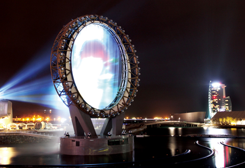 The Big-O is a central landmark of the Yeosu Expo