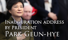Inauguration address by President Park Geun-hye