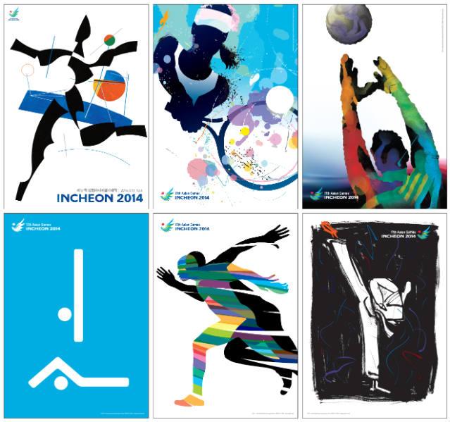asian games 2014 official website