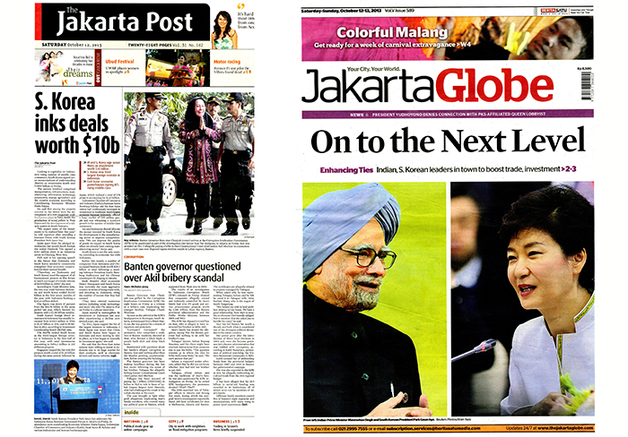 Stories about President Park's Indonesia state visit and Korea-Indonesia economic cooperation cover the front pages of the Jakarta Post and the Jakarta Globe on October 12. (Photo: Jeon Han).