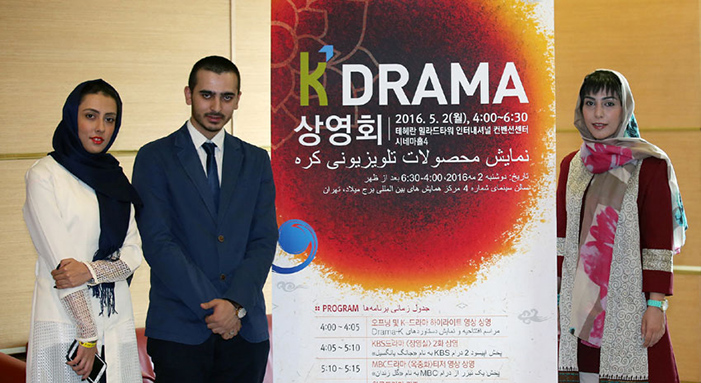 Members of Pracles, an Iranian online community that covers Korean pop culture, pose for a picture during a screening of Korean TV shows in Tehran.