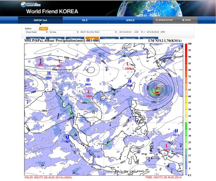 Korea Offers Afghanistan Weather Information Korea Net The