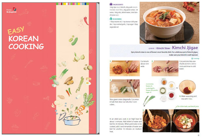 Cookbook makes korean dishes easy korea the official website from left the cover of the e book version of easy korean forumfinder Gallery