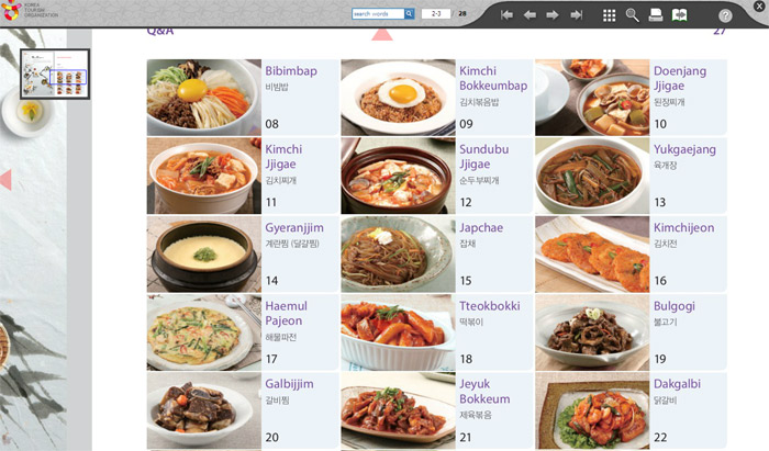 Cookbook makes korean dishes easy korea the official website easy korean cooking has 18 color photo recipes for some of the most popular forumfinder Gallery