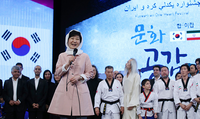 President Park Geun-hye emphasizes the benefits of cross-cultural exchanges between Korea and Iran in her speech at the Korea-Iran One Heart Festival on May 2.