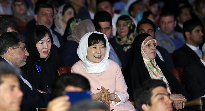 President Park Geun-hye enjoys a performance during the Korea-Iran One Heart Festival.