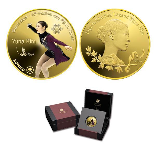 Kim_Yuna_Commemorative_Medals_02.jpg