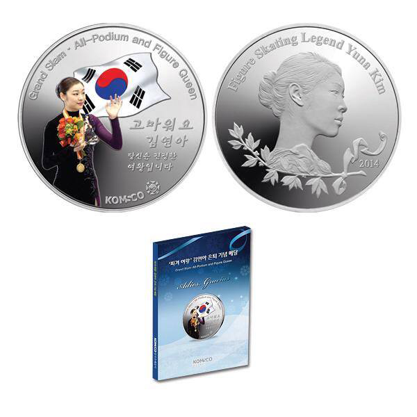 "The white bronze series of commemorative medals is released on April 21 celebrating retired figure skater Kim Yuna's career. The reverse side features a picture of Kim waving to the crowd in front of a national flag, with the words, ""Thank you. You are the true queen,"" inscribed in Korean. (photo courtesy of Kim's official Facebook page)"