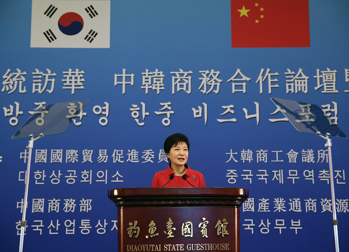 President Park Geun-hye delivers an address at a Korea-China business forum on June 28 in Beijing (photo: Cheong Wa Dae).