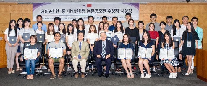thesis on korean war