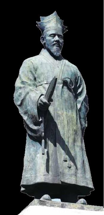 Yi Hwang, a renowned Confucian scholar. © Yonhap News