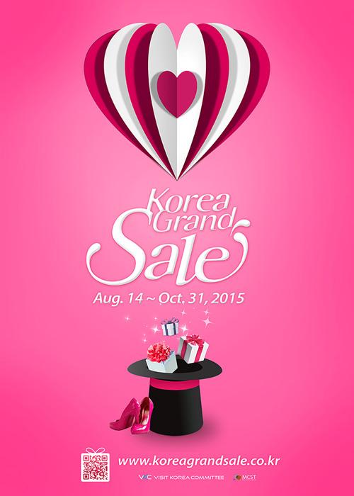 Korea_Grand_Sale_Event_poster.jpg