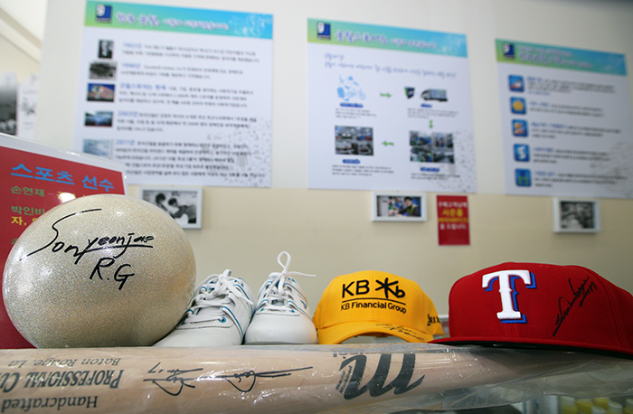 Items autographed by sports stars, including rhythmic gymnast Son Yeonjae, baseball player Choo Shin-soo and golfer Park Inbee, are up for auction at a special event being held at Some Chavit. All proceeds will be donated to charity.