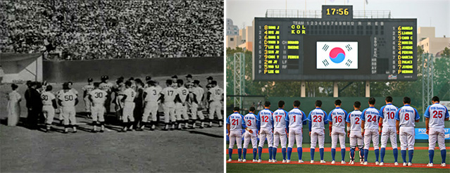 A still shot from the National Archives of Korea show the Korean national baseball team after winning the 1963 Asian Baseball Championship (left). The Korean team participating in the IBAF 18U Baseball World Championship will play against Japan for a spot in the final round on September 6 (photos courtesy of the Ministry of Public Security and Administration and Yonhap News).