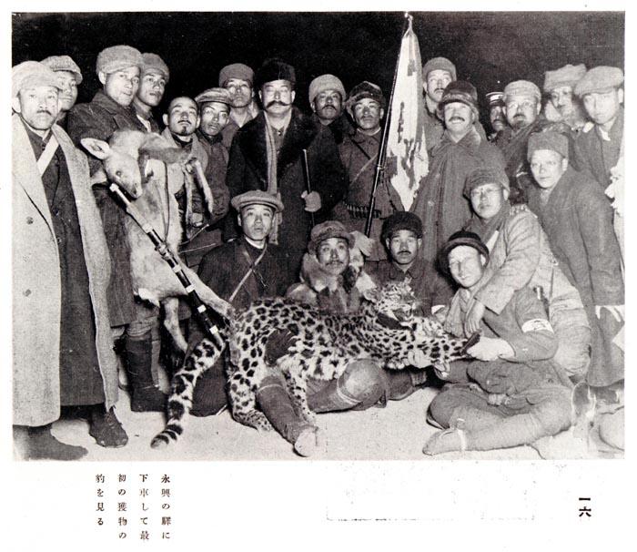 Korean_Leopards_Exhibition_05.jpg
