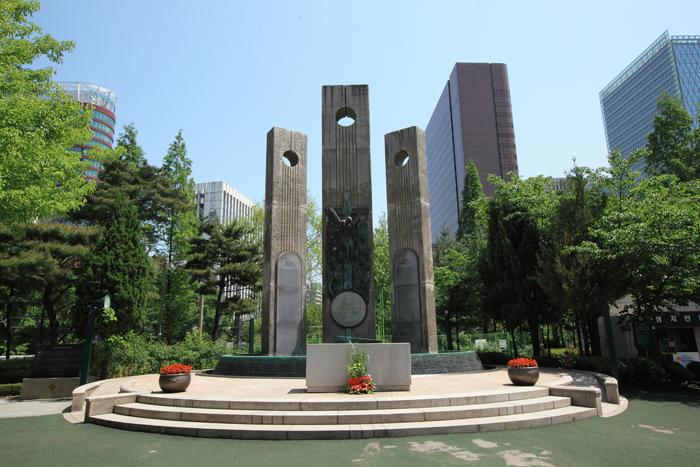 The Seosomun Martyrs' Shrine pays tribute to 103 Catholic martyrs. (photo courtesy of the Archdiocese of Seoul)