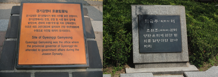 (Left) The Gyeonggi Gamyeong site and (right) the Uigeumbu site (photos courtesy of the Archdiocese of Seoul)