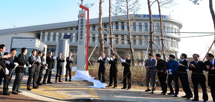 Officials from the MCST unveil the signboard at the Government Complex-Sejong on December 23. (Photo courtesy of MCST)