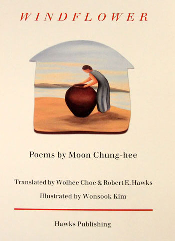 The cover of 'Windflower,' a collection of poems by Moon Chung-hee, is published by Hawks Publishing.