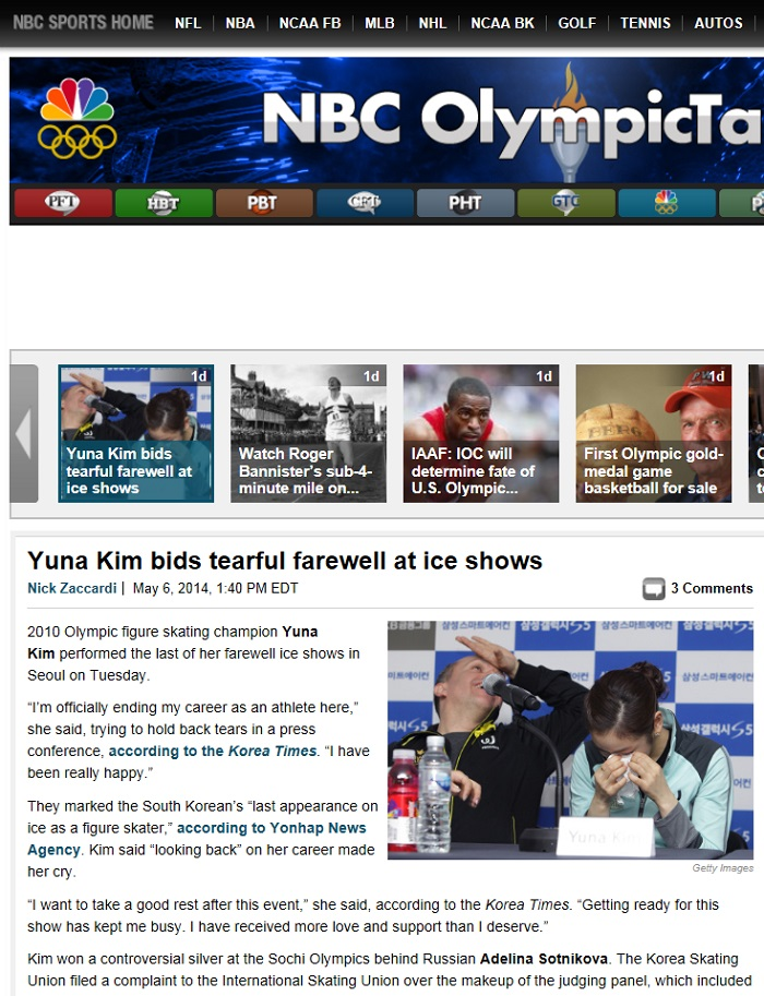 """Yuna Kim bids tearful farewell at ice shows"" is published by NBC Sports on May 7. (captured image from NBC Sports homepage)"