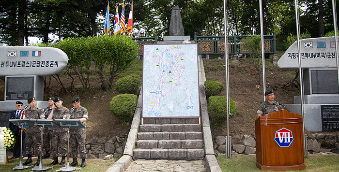 The commemoration event of the Battle of Chipyong-ni in Yangpyeong, Gyeonggi-do