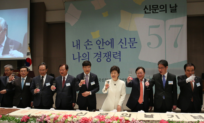President Park (fourth from right) gives a toast at the banquet (photo: Jeon Han).