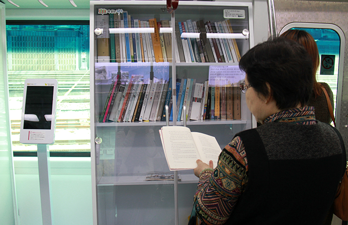 Small library zips along the tracks : Korea net : The