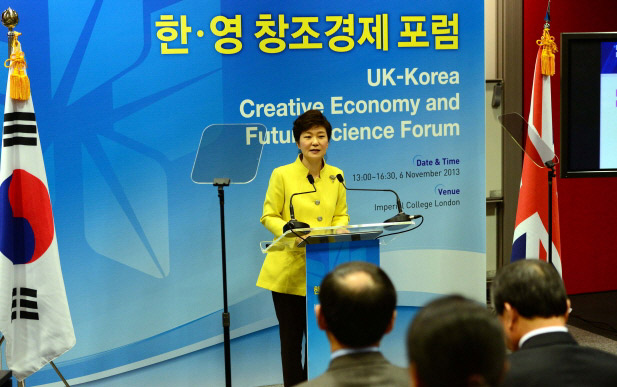 President Park Geun-hye (center) addresses the Korea-UK Creative Economy and Future Science Forum at Imperial College London on November 6. (Photo: Cheong Wa Dae)