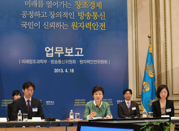 President Park Geun-hye (center) receives a briefing from the Ministry of Science, ICT & Future Planning on Aprl 18 at Cheong Wa Dae (photo: Cheong Wa Dae).