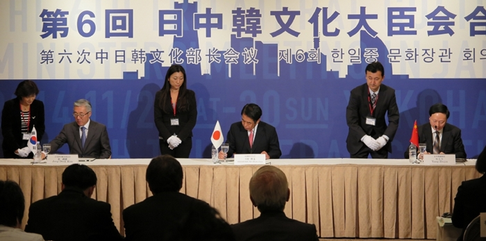 Culture ministers of Korea, Japan, China pledge to ...
