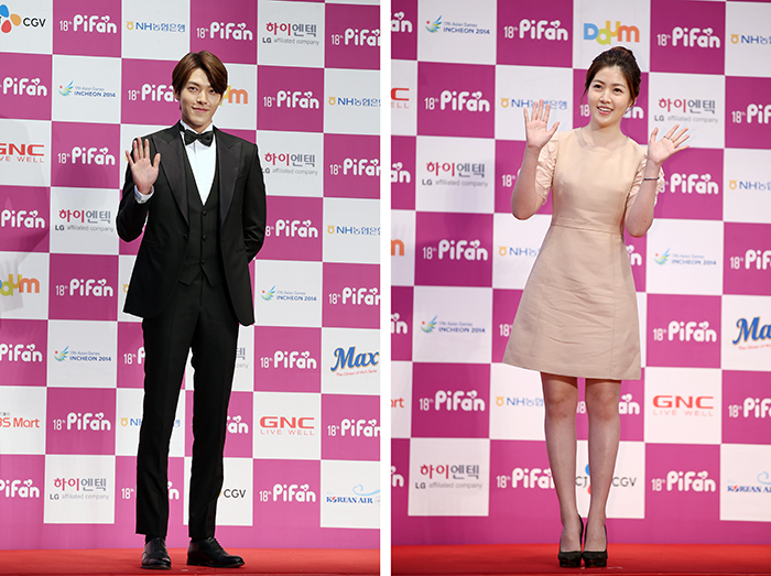 Kim Woo-bin (left) and Shim Eun-Kyuong pose for a photo during Pifan's opening ceremony on July 17 where they each received a Fantasia Award. (photos: Jeon Han)