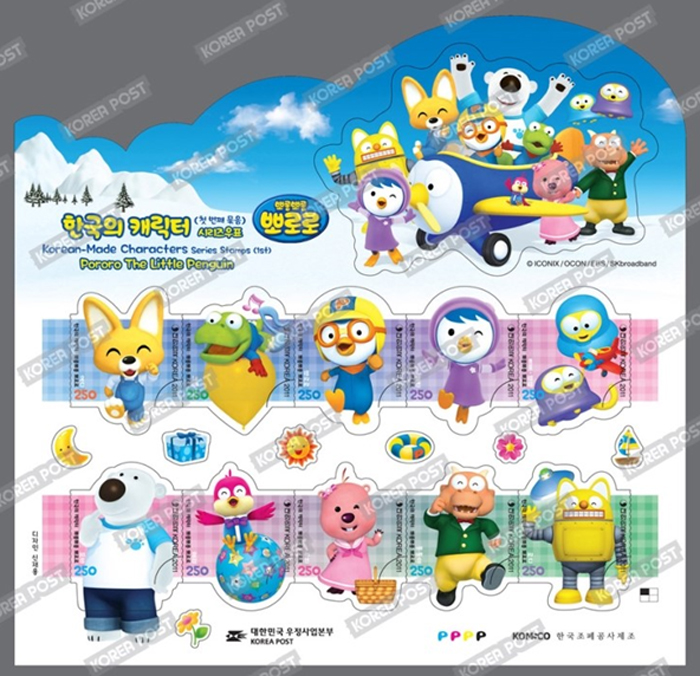 'Pororo, The Little Penguin' postage stamp set. From the top left: Eddy, Crong, Pororo, Petty, Pipi and Popo, Poby, Harry, Loopy, TongTong and Rody. (image courtesy of Korea Post)