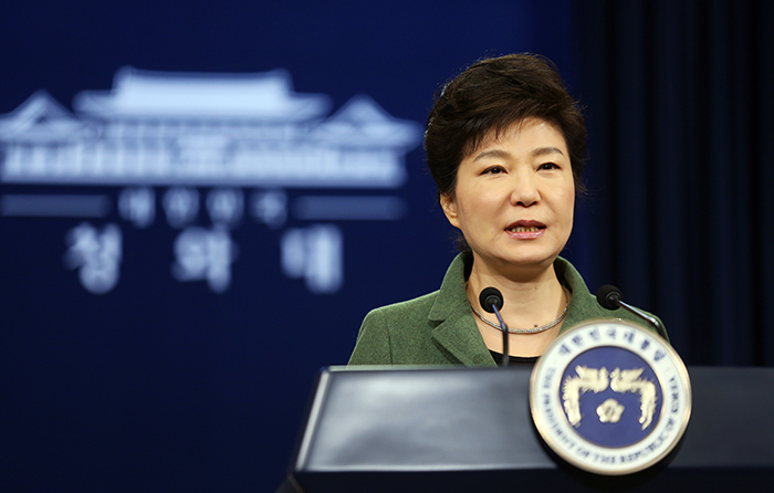 President Park Geun-hye announces her Three-Year Plan for Economic Innovation on February 25, marking the first anniversary of her inauguration. (photo: Cheong Wa Dae)